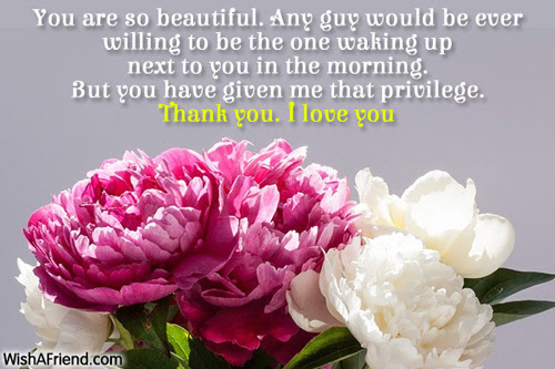 Good Morning Message For Girlfriend You Are So Beautiful Any Guy