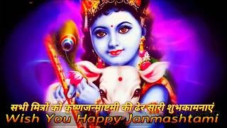 Krishna Janmashtami VIDEO - INDIA AND THE WORLD IN VIDEOS