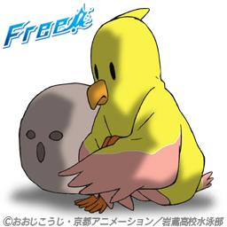 最高の無料イラスト 最高のフリー アイコン アニメ