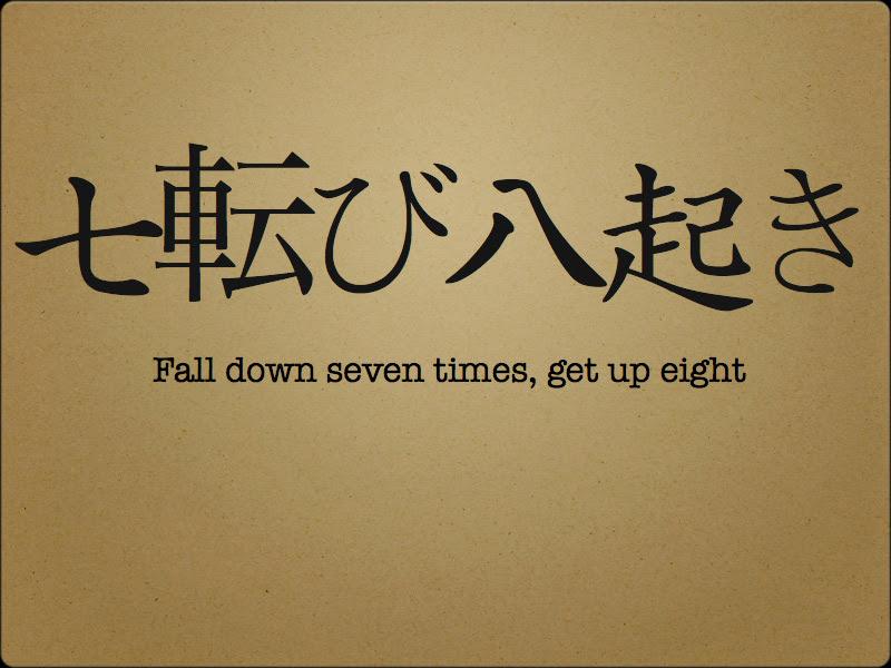 Fall_down_7times