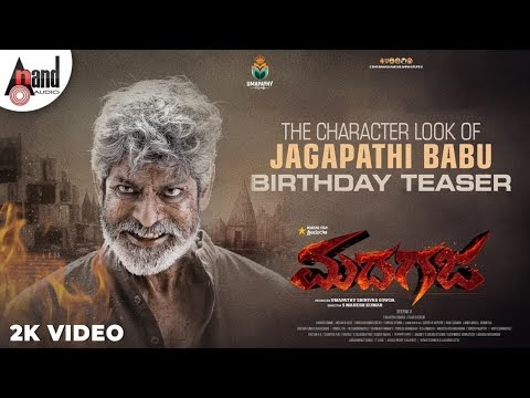 Jagapathi Babu Look in Madhagaja Movie