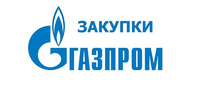 Газпром. Закупки. 26 октября 2021 г. Капитальный ремонт и др. закупки