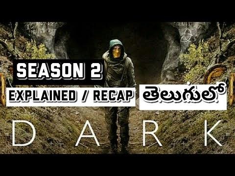 Dark Season 2 Explained in Telugu | Recap of Dark Season 2 | MY View productions | Netflix Originals
