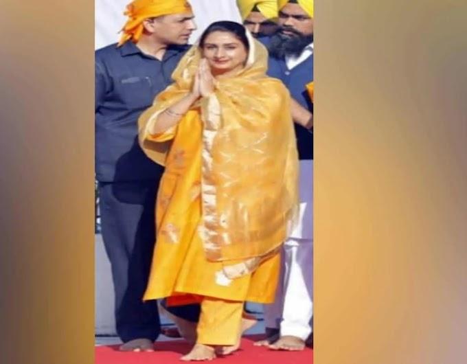 ہرسمرت نے پنجاب کی مقامی سیاست کے دباؤ میں استعفیٰ دے دیا: بی جے پی کادعویٰ