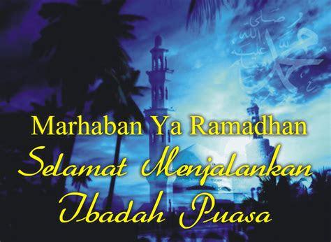 kata kata menyambut bulan suci ramadhan pictures