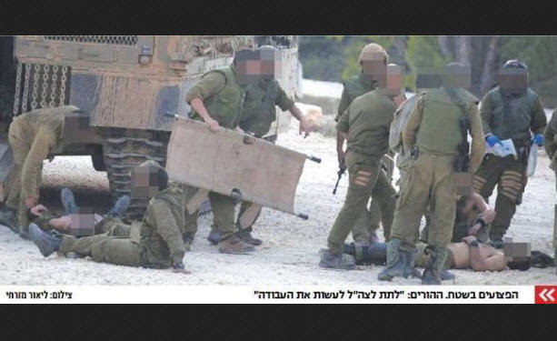 islamedia.co tentara zionis