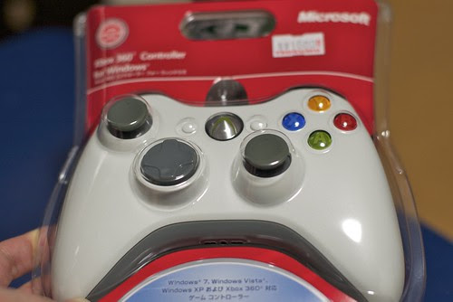 Xbox 360 Controller for Windows by cinz