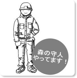 http://www.city.fukuoka.lg.jp/data/open/cnt/3/4879/1/hand_book.pdf