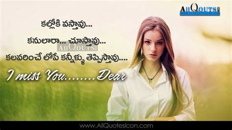 beautiful telugu love romantic quotes whatsapp status