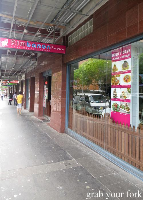 Rim Tanon Haymarket Chinatown