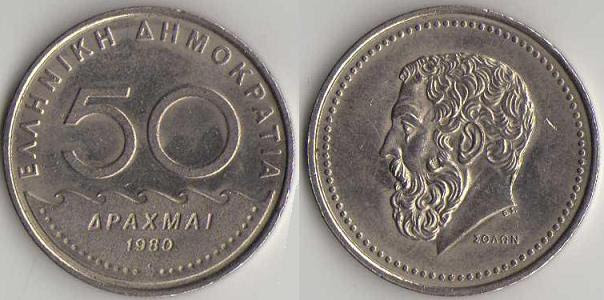 http://macollectiondepieces.pagesperso-orange.fr/europe/50_drachme_grece.jpg