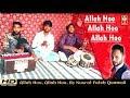 Allah Hoo Allah Hoo (ਅੱਲਾਹ ਹੂ ਅੱਲਾਹ ਹੂ) By Nusrat Fateh Ali Khan Qawwali