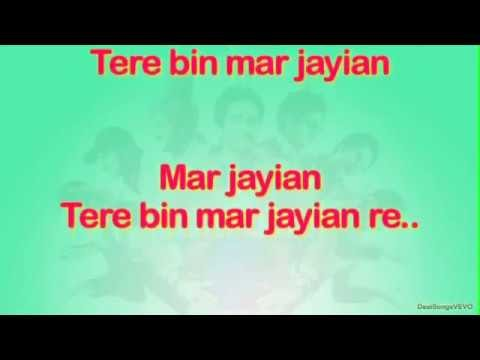 MAR JAYIYAN SONG VIDEO SONG LYRICS