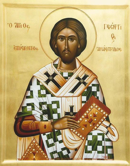 IMG ST. GEORGE of Amastris, Bishop of Amastris on the Black Sea