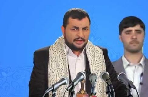 abdul malik al houthi