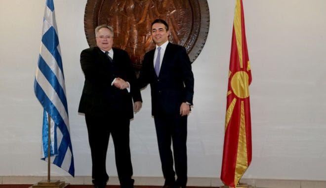 Συνάντηση Υπουργού Εξωτερικών, Νίκου Κοτζιά με τον ομόλογό του της πΓΔΜ, N. Dimitrov την Παρασκευή 23 Μαρτίου 2018, στα Σκόπια. (EUROKINISSI/ΥΠΕΞ/ΑΠΕ-ΜΠΕ)