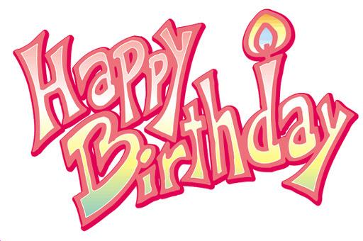 Happy Job Anniversary Clip Art Animated Farbsammlung