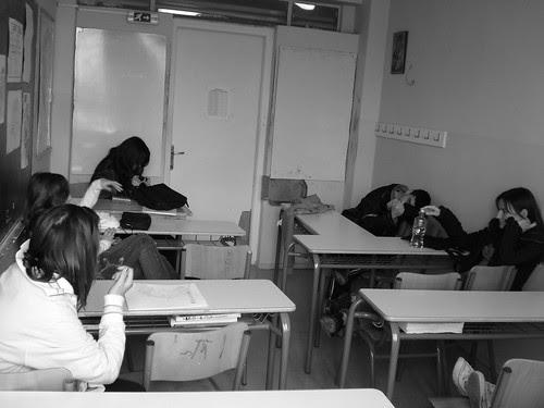Γκρίζα σχολεία