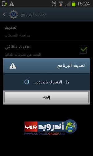 Screenshot_2013-03-11-15-24-23