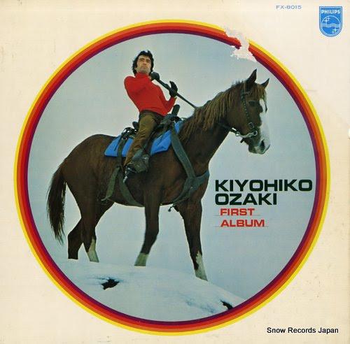 OZAKI, KIYOHIKO first album