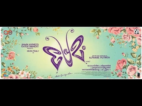 Pathivaayi Njan Lyrics – Premam (2015)