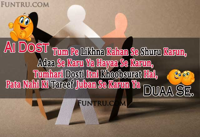 Best Dosti Status Friendship Status Hindi Funny Insult S