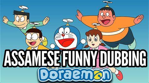 cartoon assamese comedy cartoonjdico
