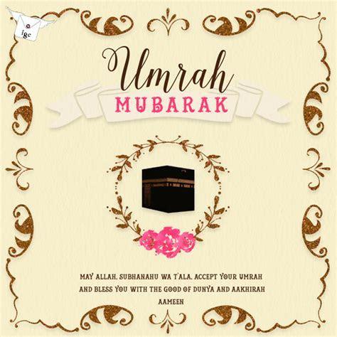 Umrah Mubarak umraah congratulations greeting card