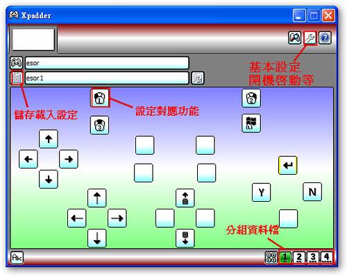 Xpadder01