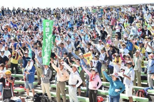 Prefectural citizens' rally gathers 3500 people protesting military base reinforcement