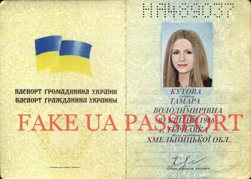passaporte ucraniano