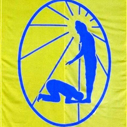 Sanatan Sanstha logo