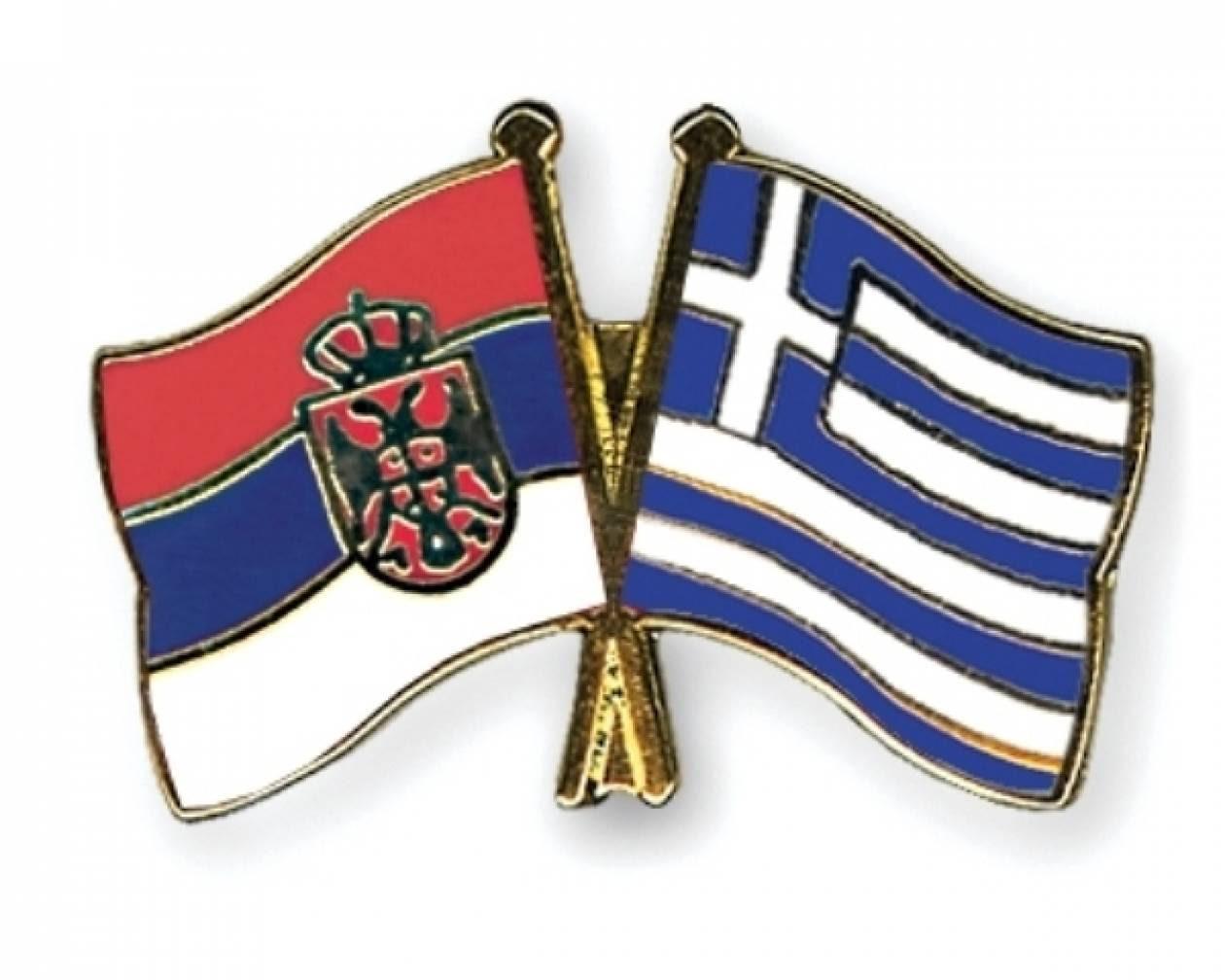 Αποτέλεσμα εικόνας για ελλας σερβια