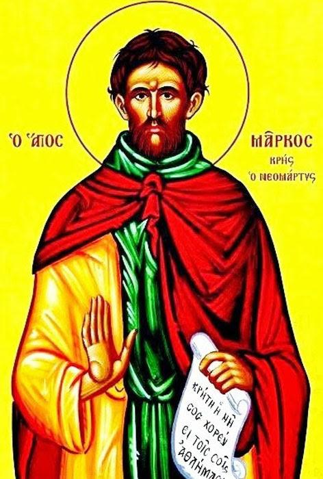 IMG ST. MARK, New Martyr of Crete, at Smyrna