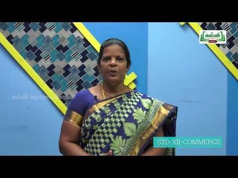 12th Commerce மூலத்தனச் சந்தை அலகு 2 Kalvi TV