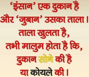 Attitude Quotes For Love In Hindi Facebook Image Share