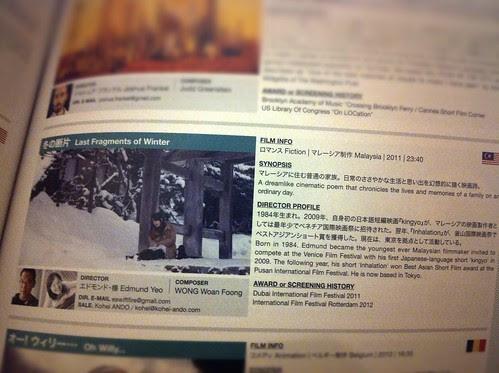LAST FRAGMENTS OF WINTER on the Sapporo Film Fest catalog