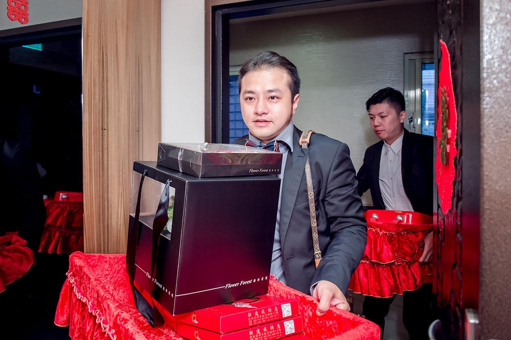 007台北文定儀式紀錄