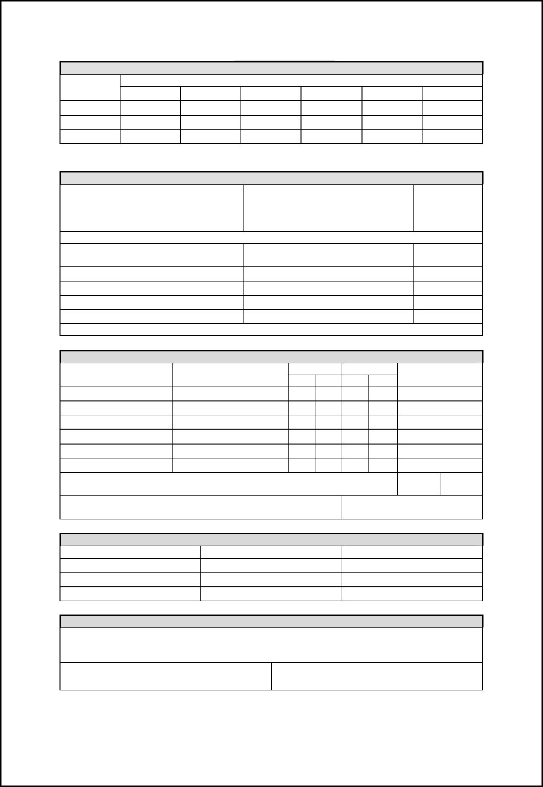 Download Z83 Form Download For Free Page 2 Formtemplate