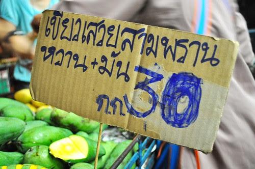 30 baht