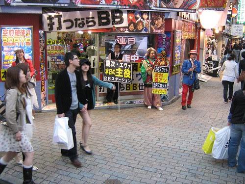 Costumed Musicians outside pachinko shop