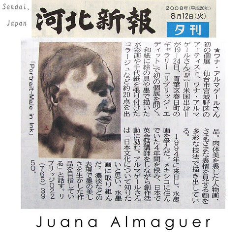 Juana Almaguer in kahoku shimpo  newspaper, sendai, Japan, August 2008
