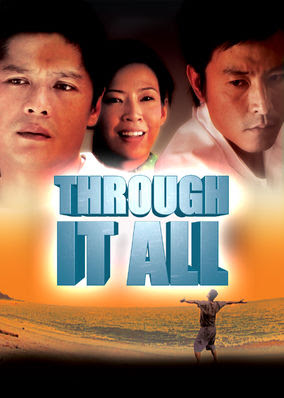 Through It All - Season 1