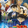 Detective Conan Movie 24 Name