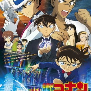 Detective Conan Movie 24 Name