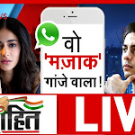 Deshhit Live: देखिए आज दिनभर की बड़ी खबरें विस्तार से | Top News Today | Ananya Panday Drugs Case
