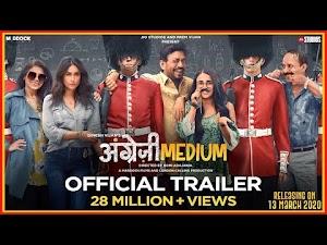 Angrezi Medium Movie Review,Story and Trailer..Irrfan and Radhika Madan