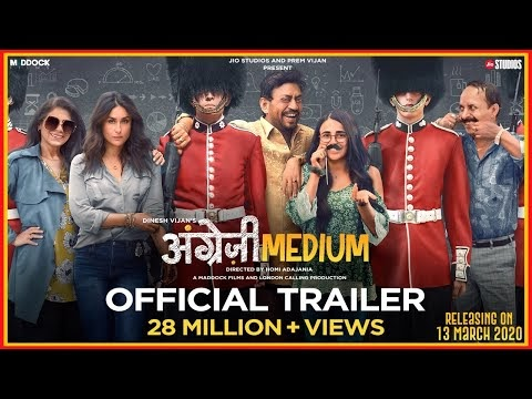 Angrezi Medium Trailer Review In Hindi | Irrfan Kareena Radhika