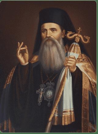 Μορφές της εν Ρουμανία Εκκλησίας: Ο Μητροπολίτης Ιωσήφ Νανιέσκου (1818-1902)