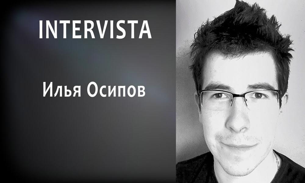 Илья Осипов - владелец популярного видео блога 3BEPbEnokia